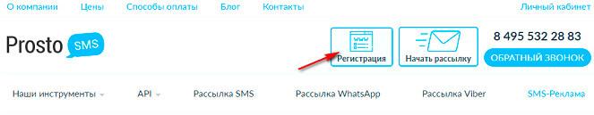 Как сделать смс рассылку всем контактам на айфоне